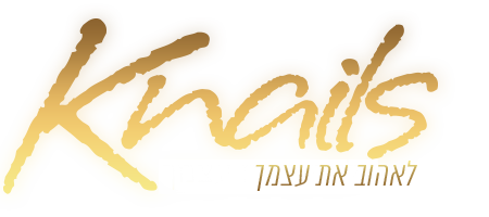 לוגו קרין ניילס